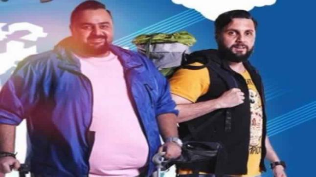 نسرين أمين تبدأ تصوير مسلسل اللعبة مع هشام ماجد وشيكو