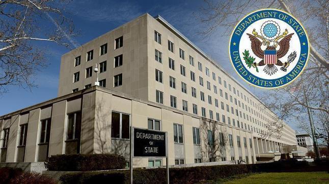"""واشنطن تعبر عن قلقها حيال الغارات التركية ضد تنظيم """"بي كا كا"""""""
