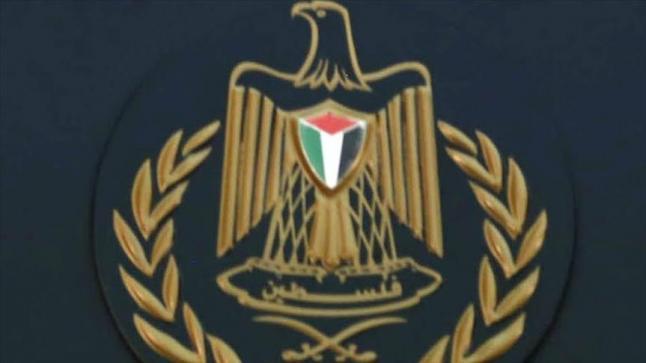 الخارجية الفلسطينية تحمل نتنياهو وحكومته مسؤولية إعدام طفلة فلسطينية