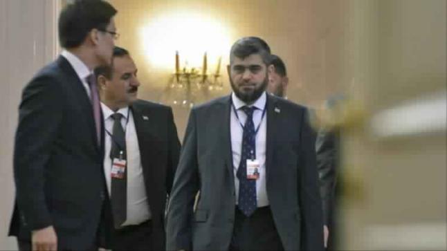 المعارضة السورية تعلق مشاركتها بمحادثات أستانا وتغادر مقر الاجتماعات