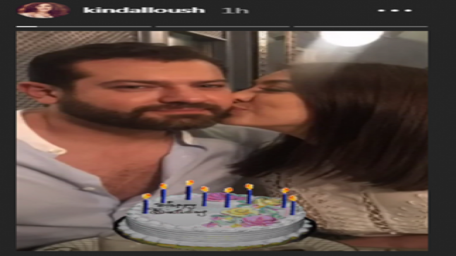 كنده علوش تهنئ زوجها عمرو يوسف بمناسبة عيد ميلاده وتوجه له هذه الكلمات الرومانسية