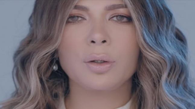 """أصالة تروي قصة طلاقها من طارق العريان بفيديو كليبها الجديد """"شامخ"""""""