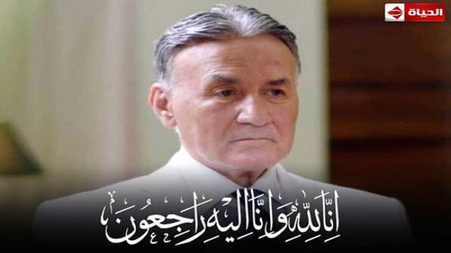 وفاة برنس الفن النجم الكبير عزت أبو عوف