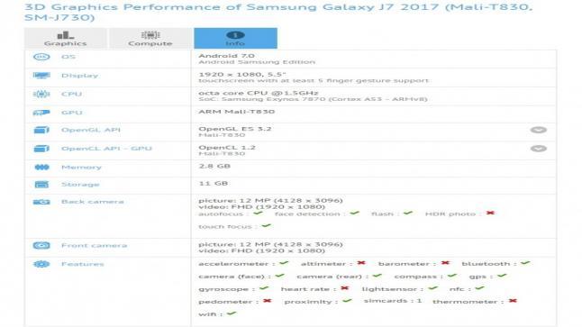 ظهور جديد لهاتف Galaxy J7 2017 عبر منصة الأختبار GFXBench بمواصفات أقوى