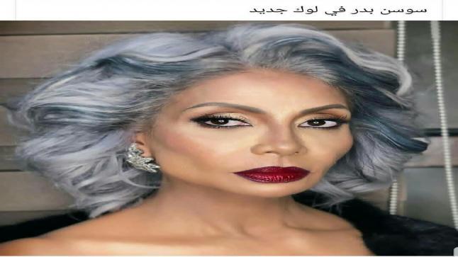 """سوسن بدر تشارك الفنان كريم عبد العزيز في مسلسل جديد بعنوان """"توأم روحي"""""""