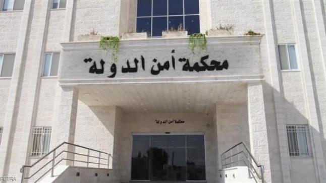 الأردن تفرج عن 16 متهمًا في أحداث الفتنة الأخيرة