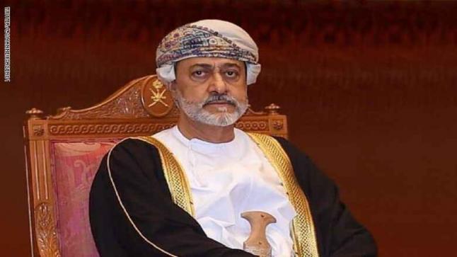 إعادة تشكيل حكومة سلطنة عُمان أبرزها تعيين وزير خارجية جديد وإعفاء يوسف بن علوي