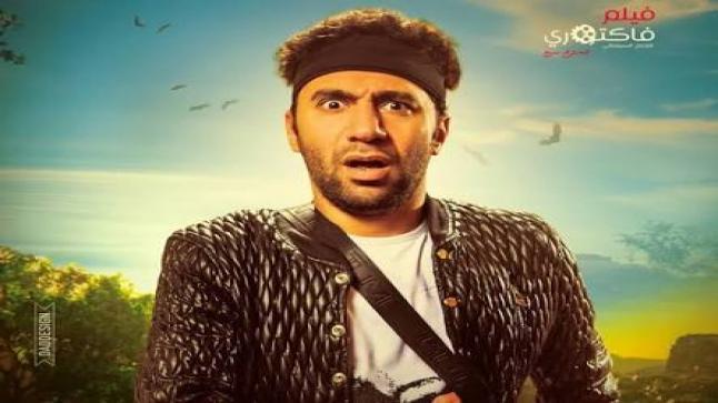 محمد سلام يشارك دنيا سمير غانم للمرة الرابعة في مسلسلها الرمضاني القادم