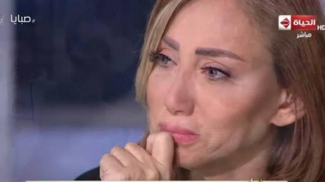 ريهام سعيد مصابة بمرض خطير جدا وهذه وصيتها الأخيرة للجمهور