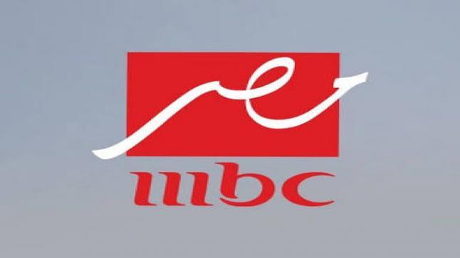 قناة MBC مصر تبدأ اليوم عرض خريطة مسلسلات رمضان 2019