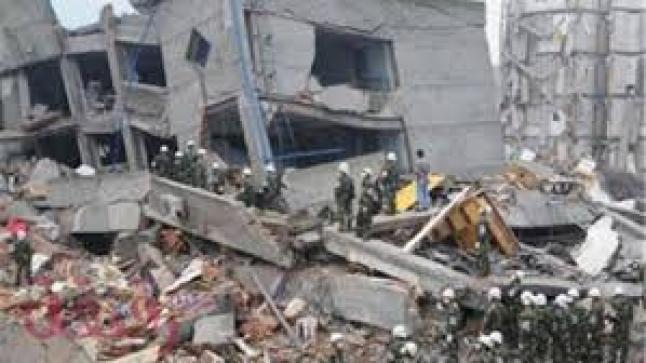 تفسير حلم الزلزال في المنام للأعزاب والمتزوجين والحامل