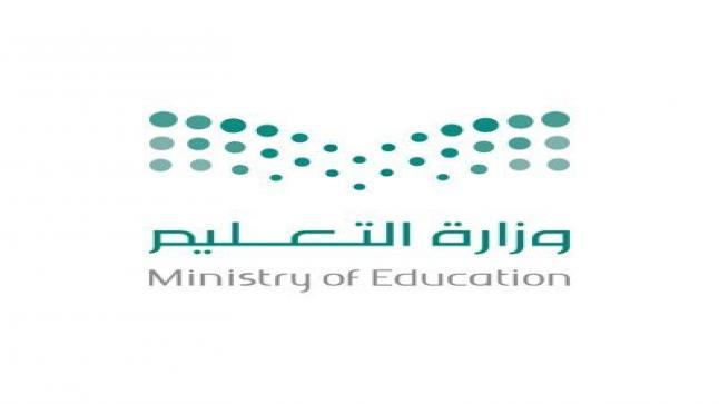 بالفيديو، وزير التعليم السعودي: التعليم عن بعد من أولويات خطط التعليم بعد كورونا