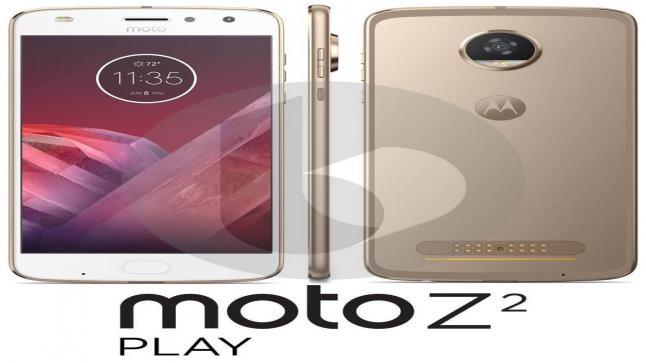تسريبات جديدة تتضمن مواصفات هاتف Moto Z2 Play الجديد