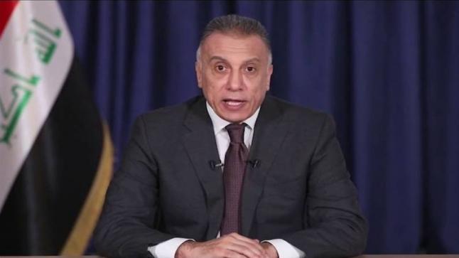 الكاظمي يطالب بتحقيقات عاجلة في هجوم اربيل