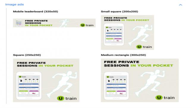 اتاحة اعلانات 300×250 عبر الموبايل وفق شروط محددة