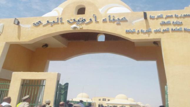 دون إبداء أسباب.. السودان تغلق معبر أرقين الحدودي مع مصر